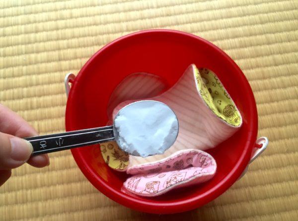 【コラム】写真でわかる! 簡単・布ナプキンの洗い方