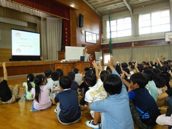 【お話会】小学生の新・性教育☆ご報告