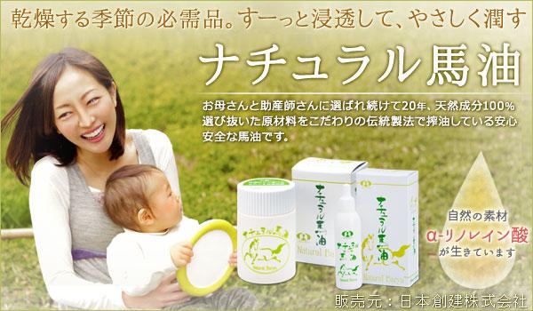 【お知らせ】乳首・デリケートゾーンが、痒い…!解決方法は!?